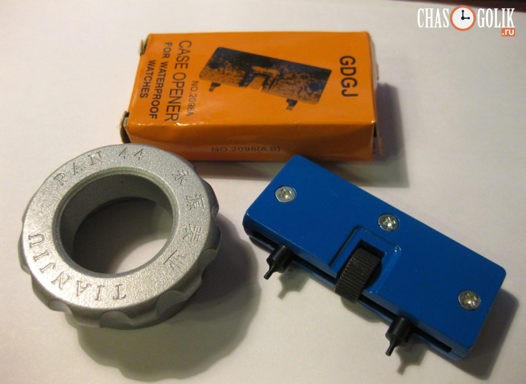 инструмент для снятия задней крышки часов