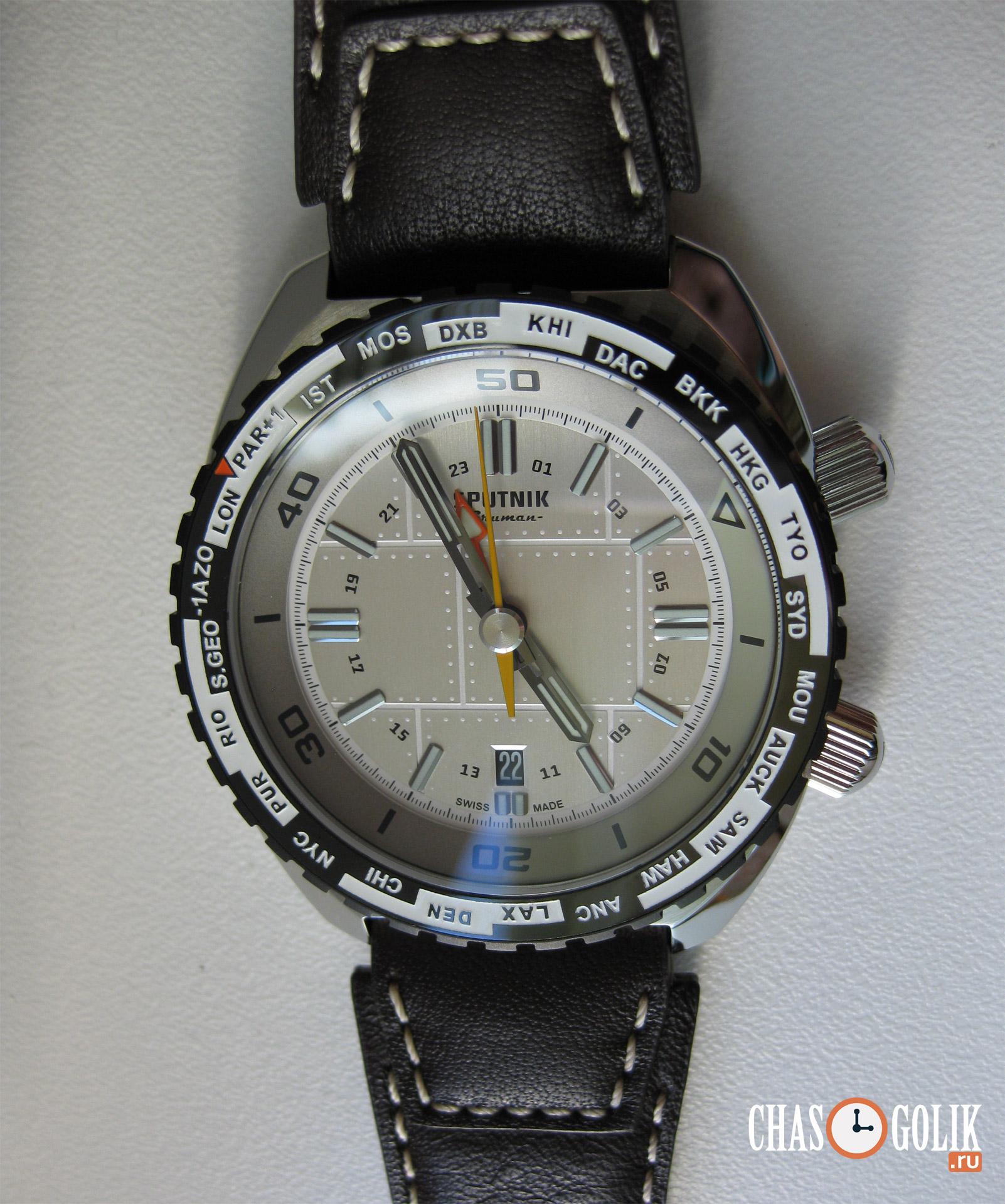 Gruman Sputnik GMT